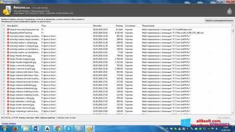 સ્ક્રીનશૉટ Recuva Windows 8