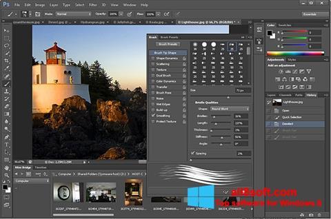 સ્ક્રીનશૉટ Adobe Photoshop Windows 8
