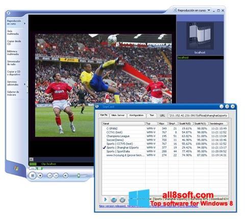 સ્ક્રીનશૉટ SopCast Windows 8