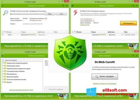 સ્ક્રીનશૉટ Dr.Web Windows 8