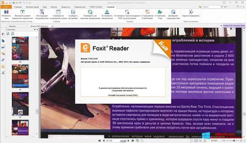 સ્ક્રીનશૉટ Foxit Reader Windows 8