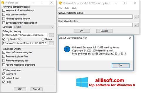 સ્ક્રીનશૉટ Universal Extractor Windows 8