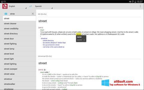 સ્ક્રીનશૉટ ABBYY Lingvo Windows 8